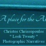 Look Twenty: ένα φωτογραφικό έργο του Χρήστου Χρυσόπουλου